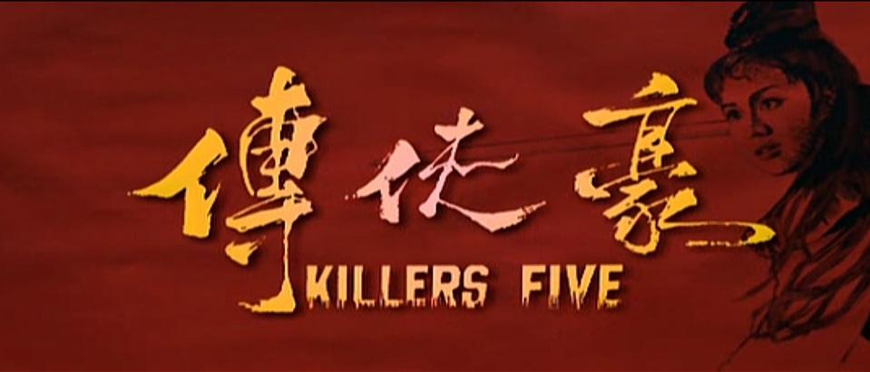 killersfive