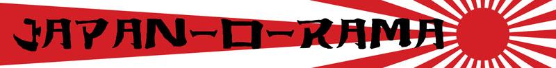 JAPANORAMA - Yorstat  BANNER JAPAN-O-RAMA