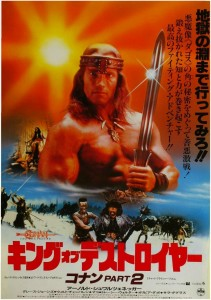 conanthedestroyer_4