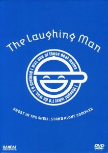 SAC_laughing_man