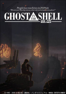 ghostintheshell20_1