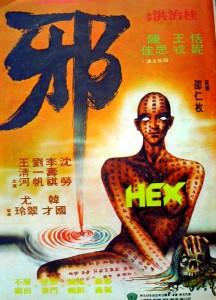 Hex+1980-2-b
