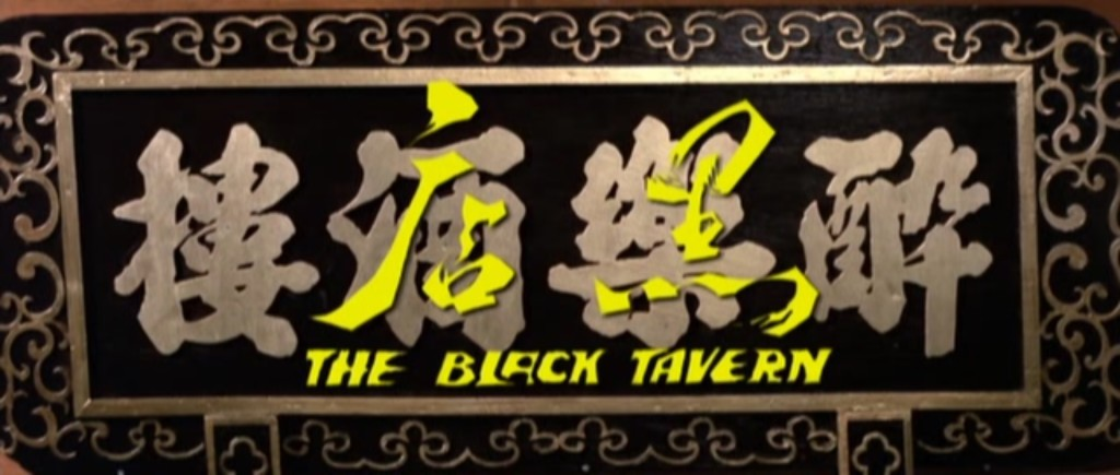 blacktavern