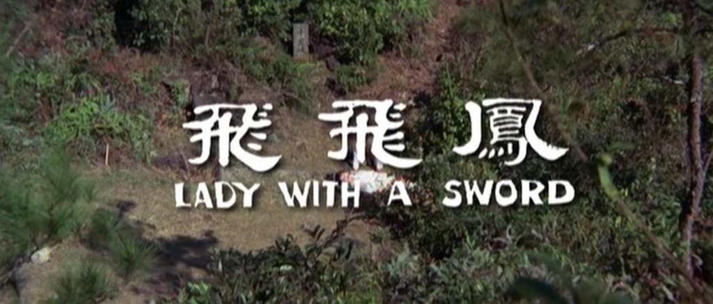 ladywithasword